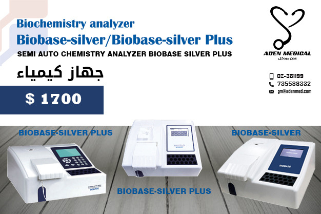 SEMI AUTO CHEMISTRY ANALYZER BIOBASE SILVER PLUS