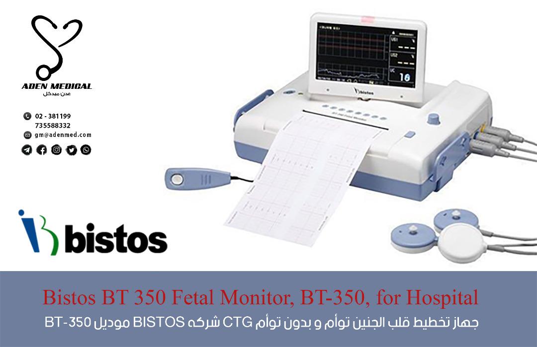جهاز تخطيط قلب الجنين